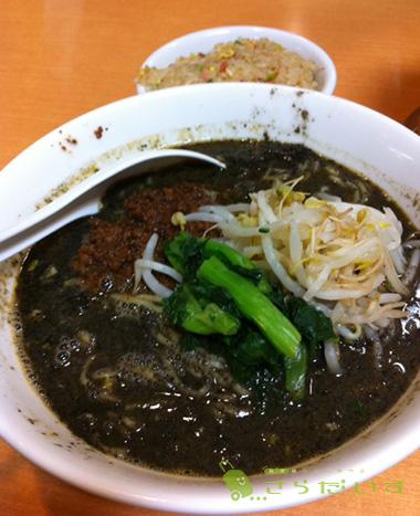 沖縄 黒ゴマ担担麺