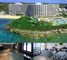 朝食付!ホテルモントレ沖縄スパ&リゾート