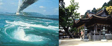 徳島&小豆島を大満喫
